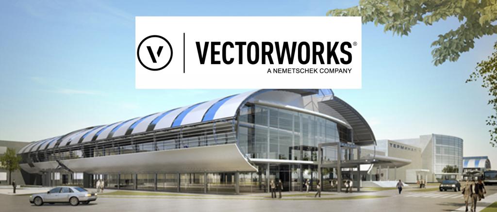 Formation Vectorworks Montpellier